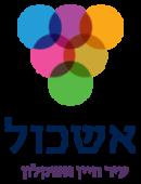 אשכול Logo